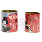 Luxe By Peter's - Geisha Storage Tins 2pce