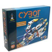 Johnco - Cybot Hydraulic Cyborg Hand