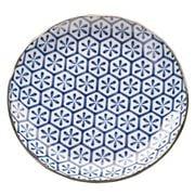 Concept Japan - Hanakikkou Round Plate 25.5cm