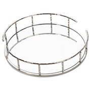 Whitehill - Nickel-Plated Round Mirrored Tray 29cm