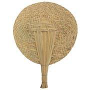 A.Trends - Water Grass Fan Small
