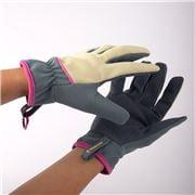 Treadstone - Stretch Fit  Garden Glove Pink/Grey Medium