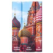 Collectors Library - Massie's Romanov Dynasty Set 3pce