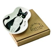 Concept Japan - Cat Accessory Dish Black and White Cat