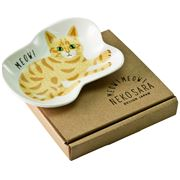 Concept Japan - Cat Accessory Dish Ginger Cat