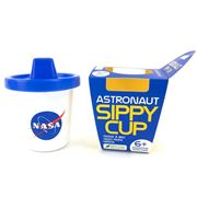 Gamago - NASA Astronaut Sippy Cup