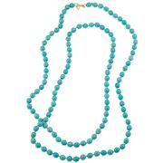 Carolee - Rock Stars Turquoise Rope Necklace