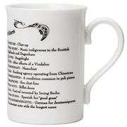 The Music Gifts Company - ABC of Musical Definitions Mug