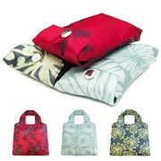 Envirotrend - SAKitToMe Reusable Shopping Bag Set 3pce