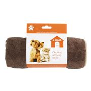 E-Cloth - Pet Cleaning Small Clean & Dry Towel