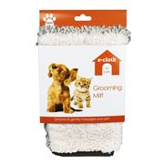 E-Cloth - Pet Cleaning & Grooming Mitt