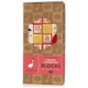 Uncle Goose - Classic Chinese Character Blocks