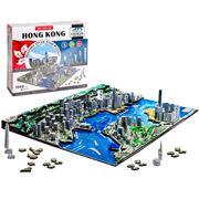 Games - 4D Cityscape Hong Kong Jigsaw Puzzle 950pce
