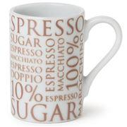 Konitz - 100% Espresso White Cup