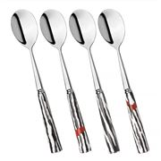 Alperstein - Judy Watson Kurrkara Teaspoon Set 4pce