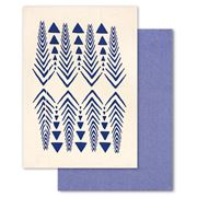 Raine & Humble -  Congo Tea Towel Set 2pce Surf Blue