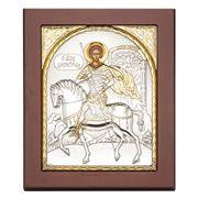 Axion - St Dimitrios 15x19cm