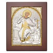 Axion - St Catherine 15x19cm