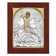 Axion - St Georgios 15.5x18.5cm
