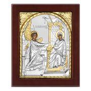 Axion - St Evangelismos 10.5x12.5cm