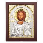 Axion - Lord God's Wisdom 19.5x24.5cm