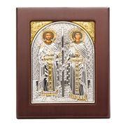 Axion - St Constantinos & Eleni 8x9.5cm