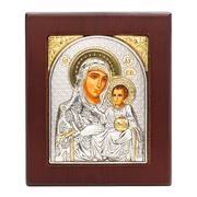 Axion - Holy Virgin Mary of Jerusalem 8x9.5cm