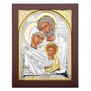 Axion - Holy Family 19.5x24.5cm
