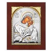 Axion - Holy Virgin Mary Kissing Lovingly Large