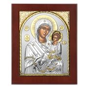 Axion - Holy Virgin Mary Healer 15.5x18.5cm