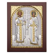 Axion - St Constadinos & Eleni 19.5x24.5cm
