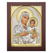 Axion - Holy Virgin Mary of Jerusalem Jewelled 19.5cmx24.5cm