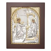 Axion - Annunciation of Virgin Mary 15x19cm