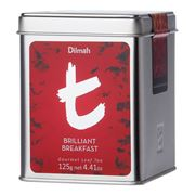 Dilmah - Brilliant Breakfast Tin Caddy 125g
