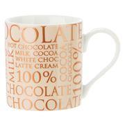 Konitz - 100% Milk Chocolate Mug