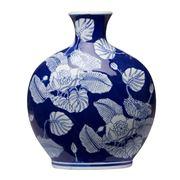 Avalon - Lotus Vase