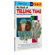 Book - Kumon My Book of Telling Time