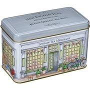 New English Teas - English B/fast Merchant Shop Tin 40 Bags