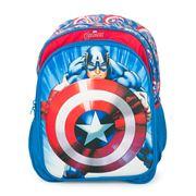 Marvel - Captain America Backpack