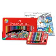 Faber-Castell - Classic Colour Pencil Tin Set 48pce