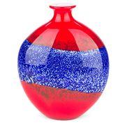 Zibo - Miro's Sun Vase