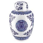 Avalon - Dynasty Small Vase