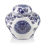 Avalon - Dynasty Squat Vase