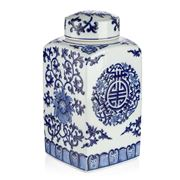 Avalon - Dynasty Lidded Jar Square Medium