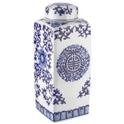 Avalon - Dynasty Lidded Jar Square Large