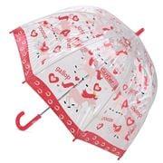 Bugzz - Pony Umbrella