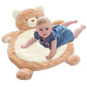 Fuzzy Factory - Lemon Bear Luxurious Baby Rug