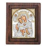 Clarte Icon - Axion Esti HV Mary Gold Wall Plaque 11.5x14cm