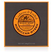 Crabtree & Evelyn - Moroccan Myrrh Shave Soap in a Bowl