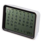 Mondo - Date White Perpetual Calendar Clock